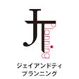 株式会社J&Tプランニング